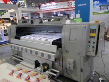 Кожаная печатная машина
